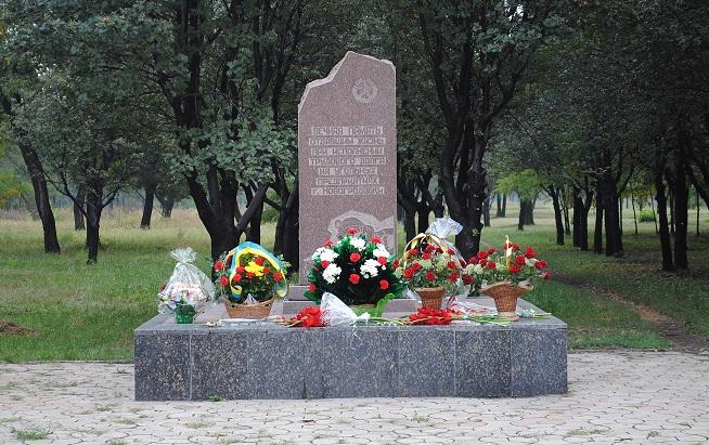 памятник погибшим шахтерам 2